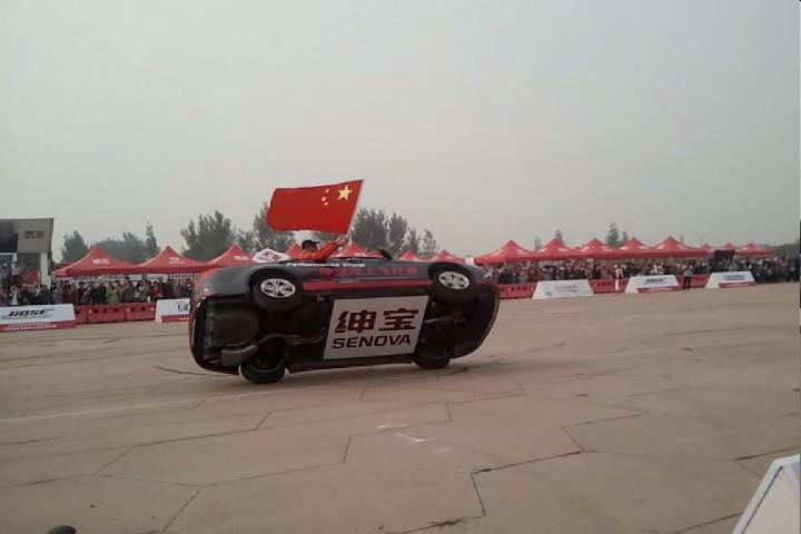 濮阳中易北京汽车绅宝飞行秀