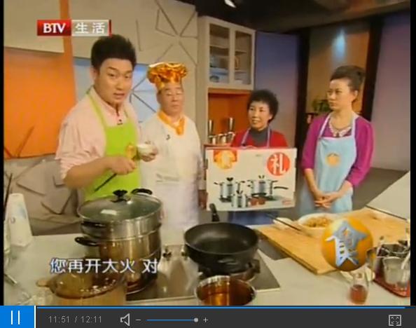 汉中热面皮的做法【视频】