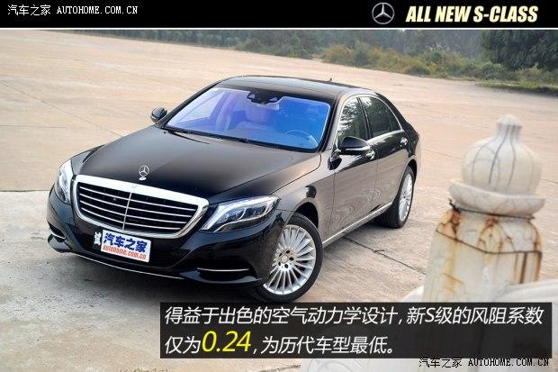 当世巅峰之作 注册送28元体验金车展评测全新一代奔驰S500L