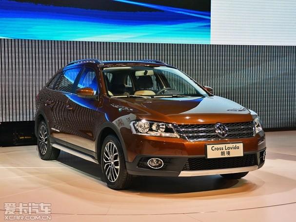 上海大众推多款新车 朗境将11月5日上市