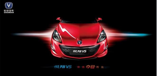 配备四轮碟刹小型车推荐 长安悦翔V5