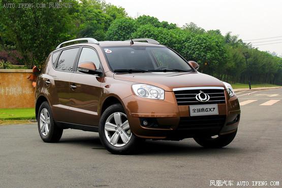 全球鹰GX7无现车需预订 最高优惠1万元