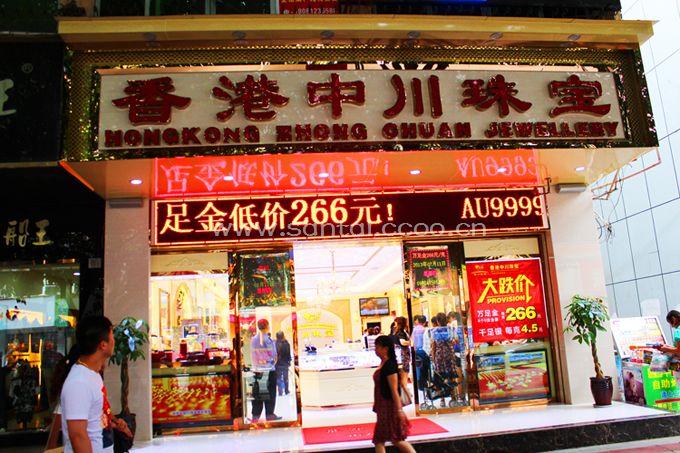 中川380v交流接触器接线图