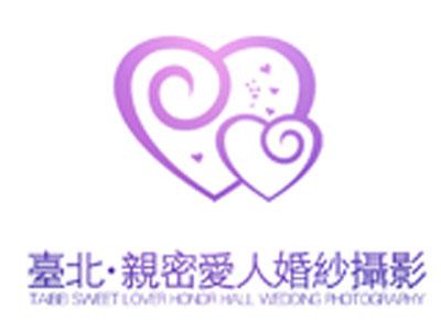 淮北台北亲密爱人婚纱摄影