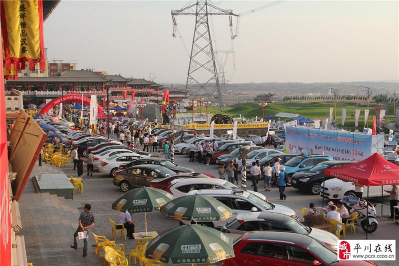 平川(首届)夏季国际汽车博览会在尚文坊举行