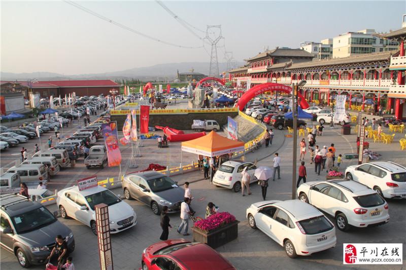 甘肃平川(首届)夏季国际汽车博览会1