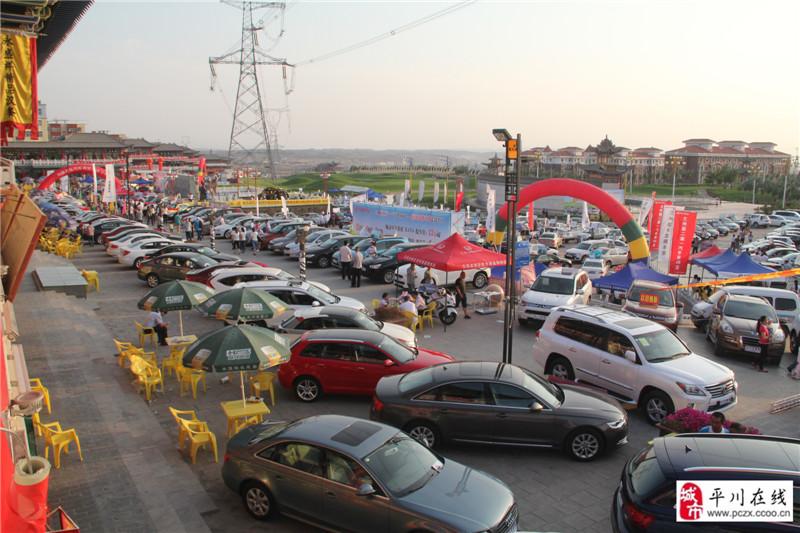 甘肃平川(首届)夏季国际汽车博览会4