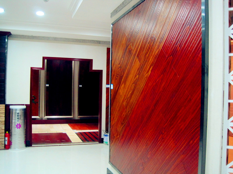 客厅、书房等地面装修的理想材-久盛地板