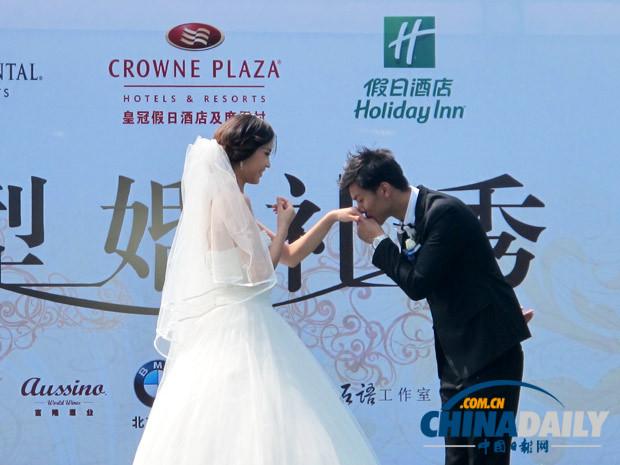 12月14日阜城金泰大酒店举行大型婚礼秀