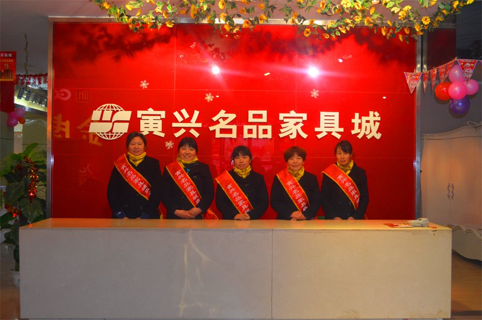 内乡仙鹤纸业  logo
