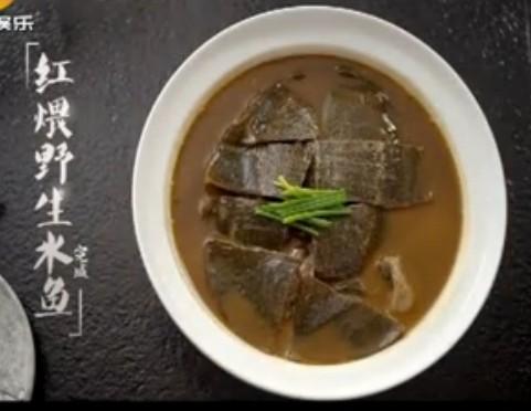 红煨野生水鱼――宁乡美食网