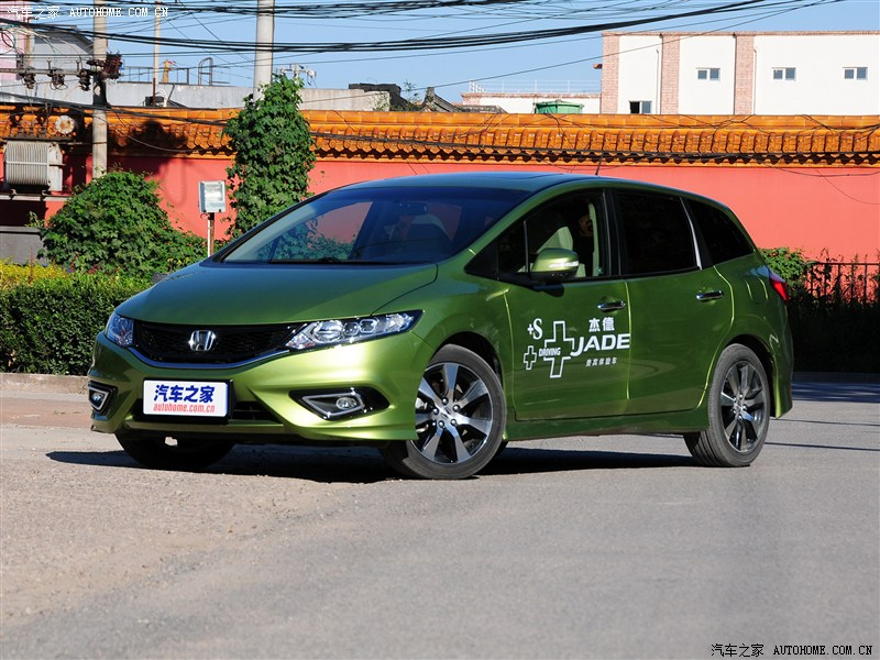 本田>杰德>2013款 1.8L CVT豪华版