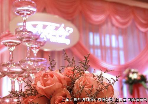 粉色婚礼:温馨浪漫之选   柔和的公主粉婚宴是小女生最甜蜜的心思和童年梦想的怀念,无论是童真的淡粉色还是绚丽的粉红色,近几年都在很多婚礼上得到应用,但是淡粉色婚礼往往给人一种孩子气的感觉,如果你喜欢粉色,最好选择粉红色。   粉红色和苹果绿的搭配打造新娘可爱而活泼的早春气质!