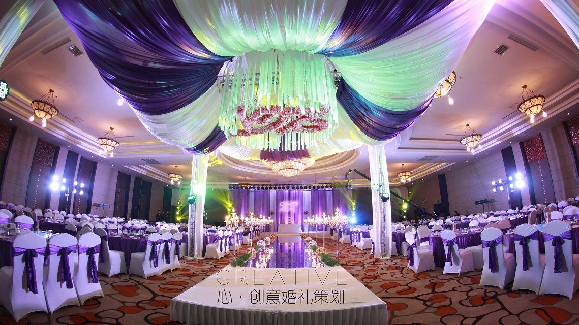 紫色浪漫婚礼