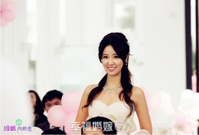 林心如婚纱照 新娘造型甜美减龄