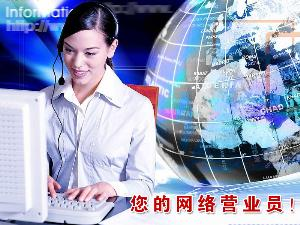 上栗县电子商务中心