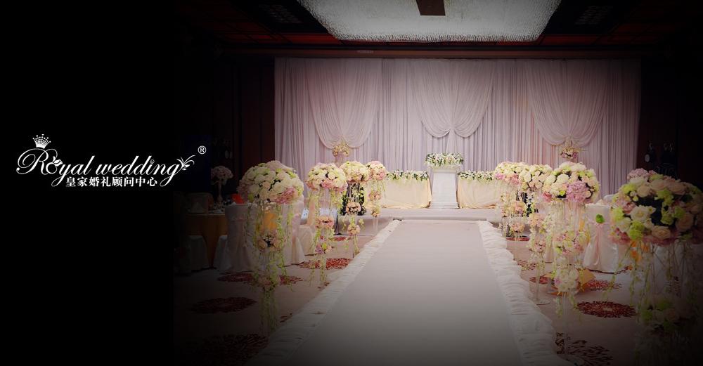 粉白色婚礼主题