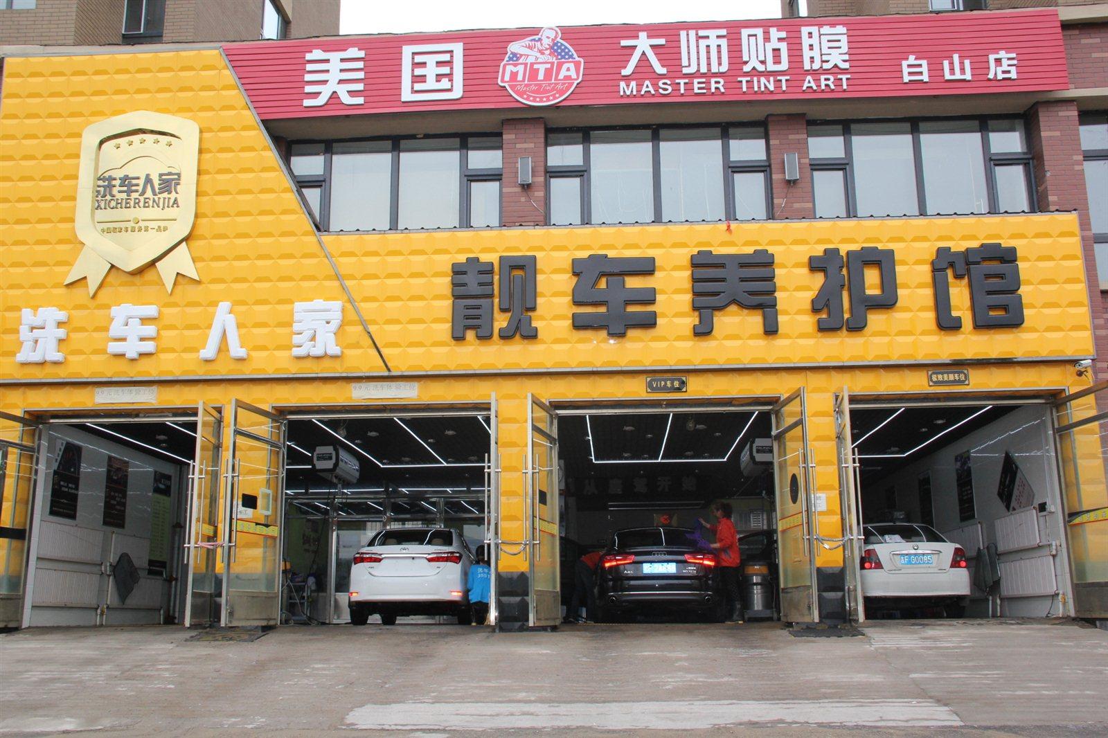 汽车洗车店名片设计图片展示
