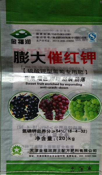 天津金福润肥料有限公司