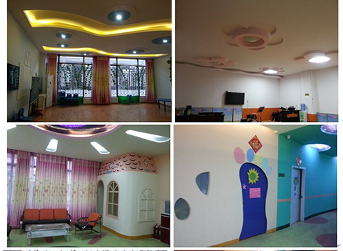 永城——世纪星幼儿园
