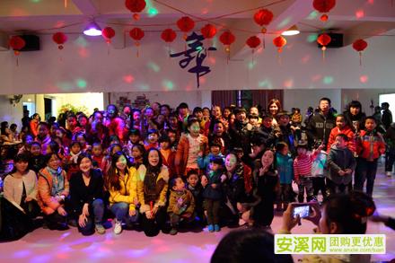 福建省舞蹈获奖证书