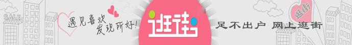 http://p1.pccoo.cn/vote/20130701/20137112285370.jpg