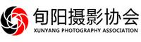 旬阳摄影协会