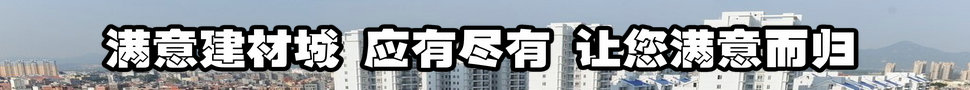 http://p1.pccoo.cn/vote/20130726/201372611335538.jpg
