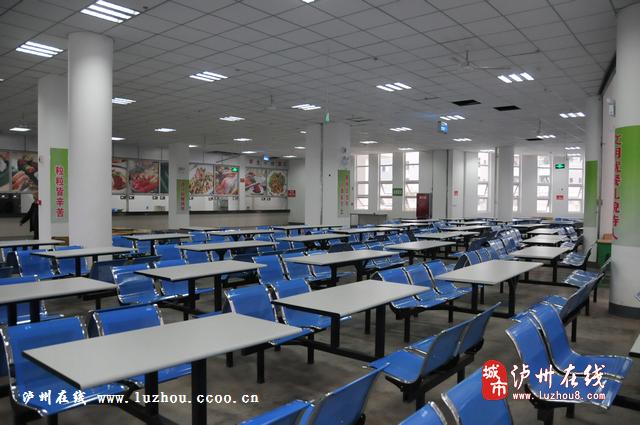 泸州老窖天府中学
