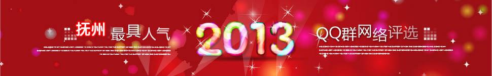 http://p1.pccoo.cn/vote/20130817/20138171171570.jpg