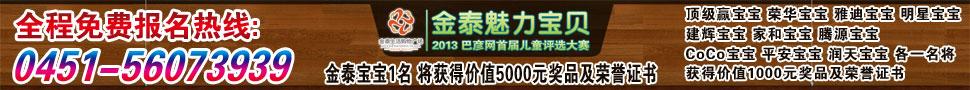 http://p1.pccoo.cn/vote/20130909/20139910265245.jpg