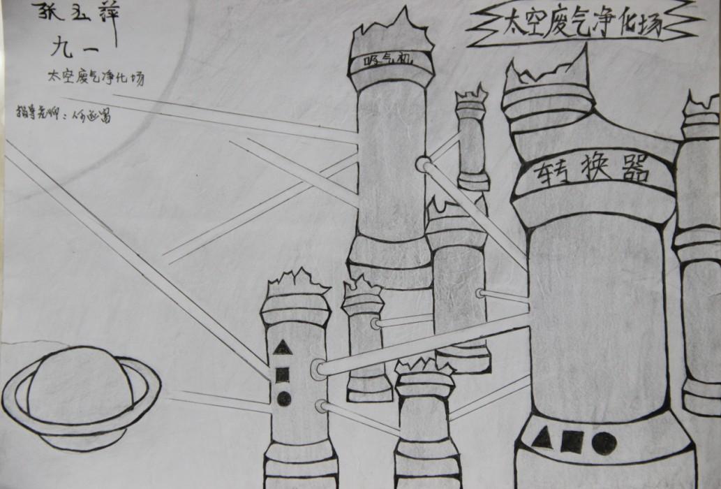 """""""香格里拉""""杯""""中国梦"""