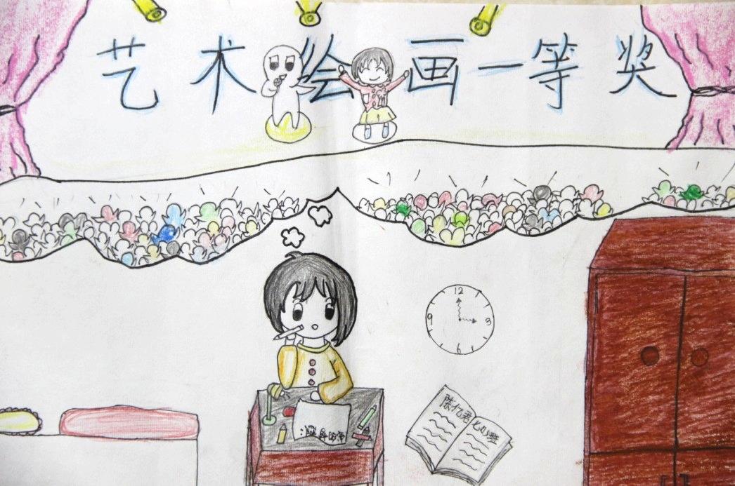 《我的梦想》 学校:龙源坝中学 七(1)班 姓名:陈亿君 指导老师
