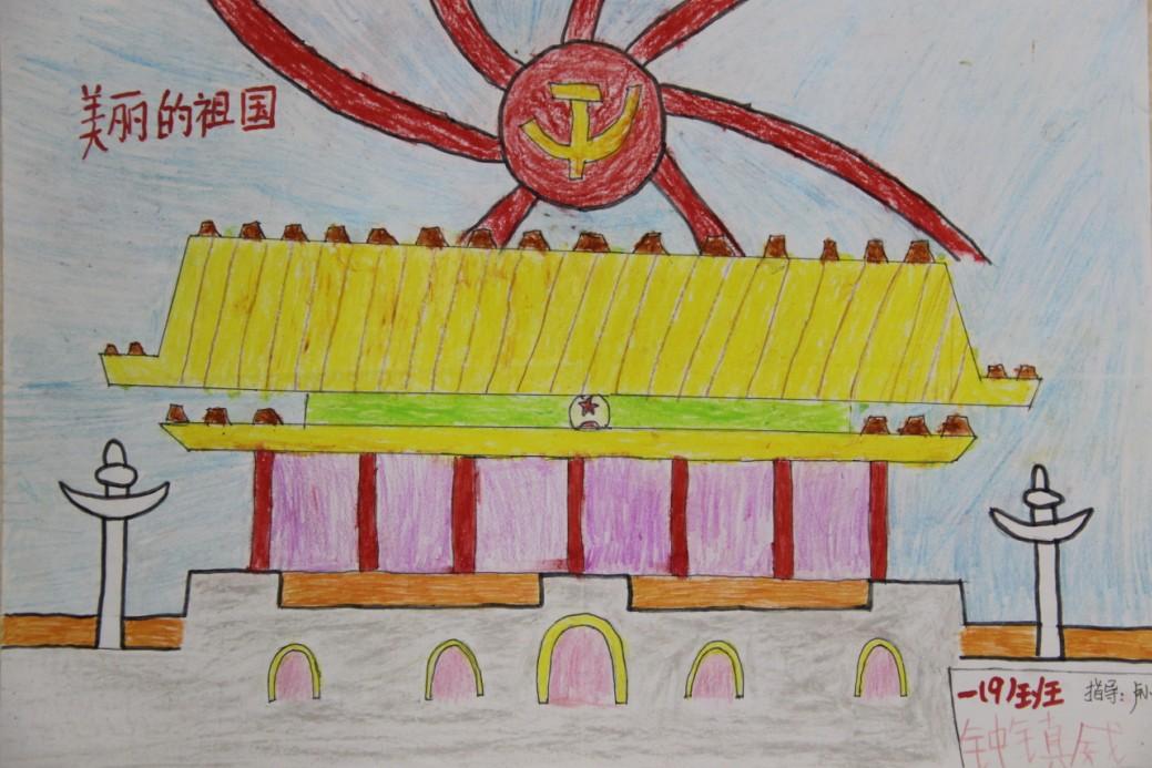 """《美丽的祖国》 钟镇威_""""香格里拉""""杯""""中国梦家乡美""""."""