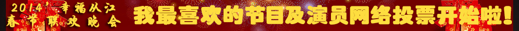 http://p1.pccoo.cn/vote/20140123/20141232065666.jpg