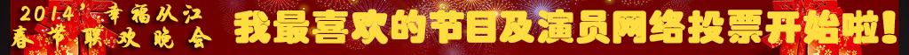 http://p1.pccoo.cn/vote/20140123/20141232194527.jpg