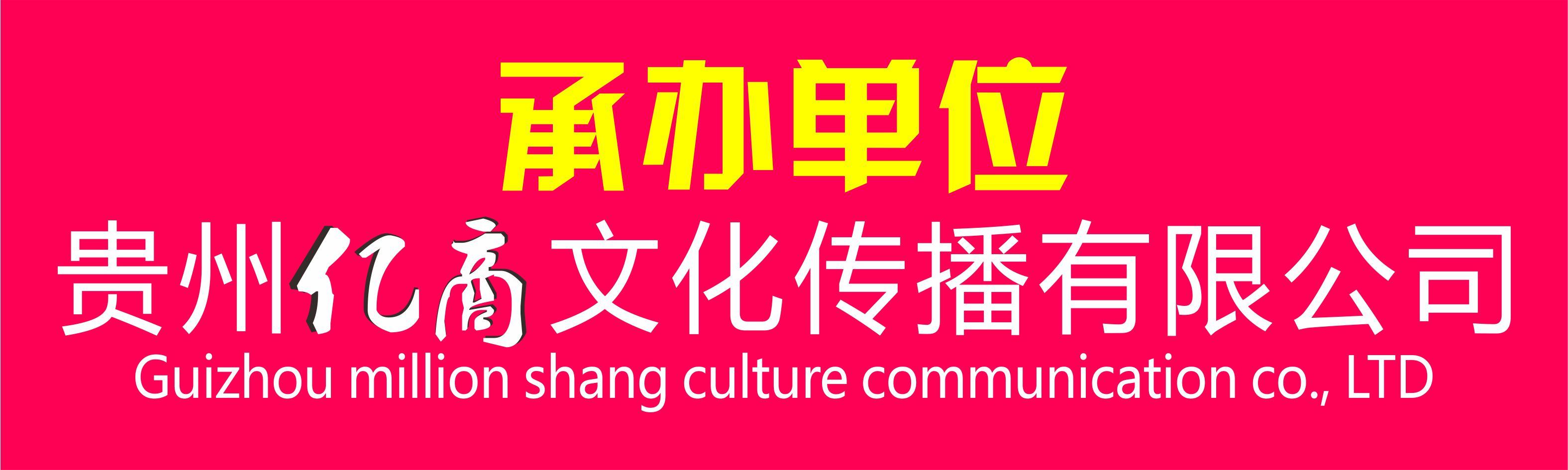 �|商文化