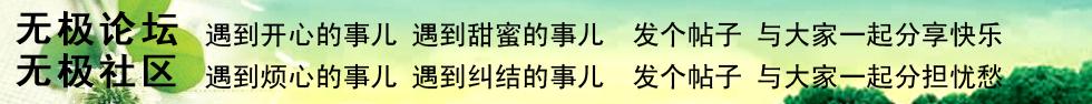 http://p1.pccoo.cn/vote/20150623/2015062306111542701862.jpg