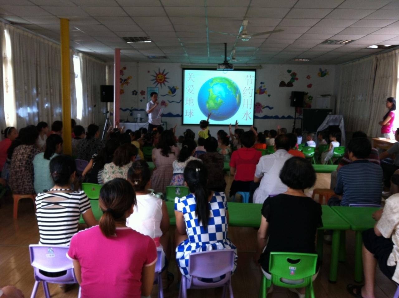 """幼儿园的小朋友与老师,爸爸妈妈一起开展了""""关爱地球 节约用水""""亲子活"""