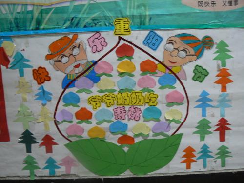 朋友用橡皮泥做了寿桃,孩子们表现的特别积极,感受到了爷爷奶奶的辛苦