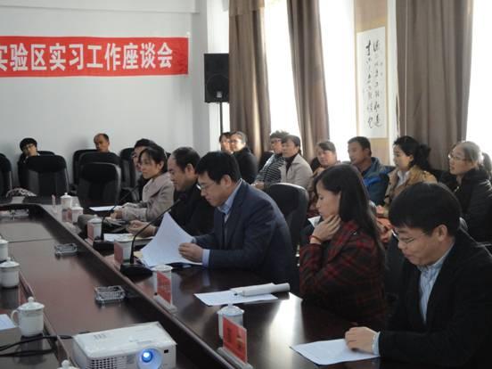 会,教育局局长武安、进修学校副校长姜昌国、第一中学校长刘满昌、图片