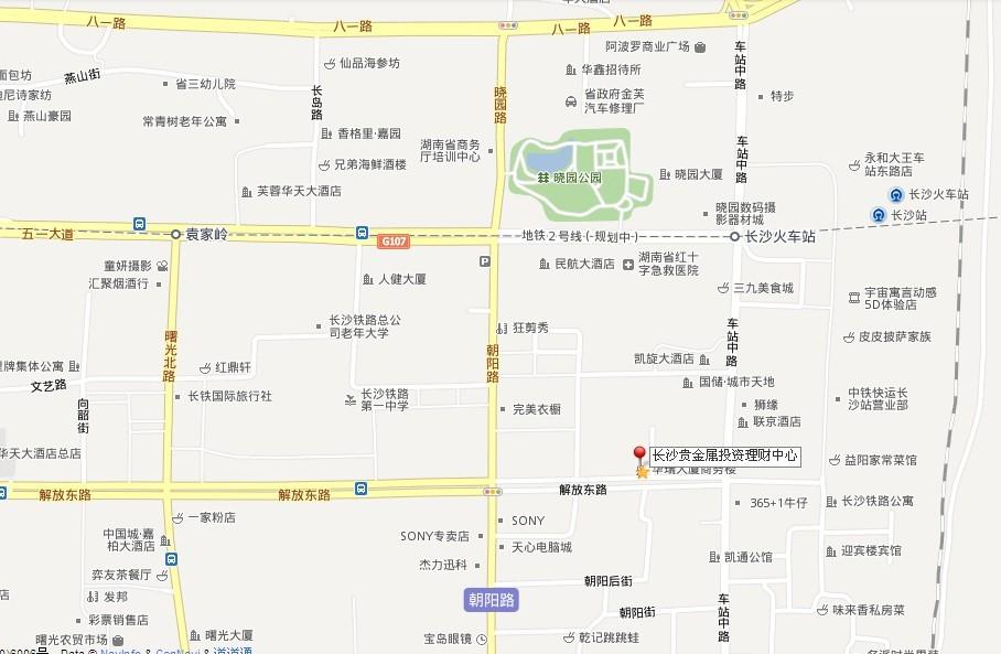湖南邵东地图