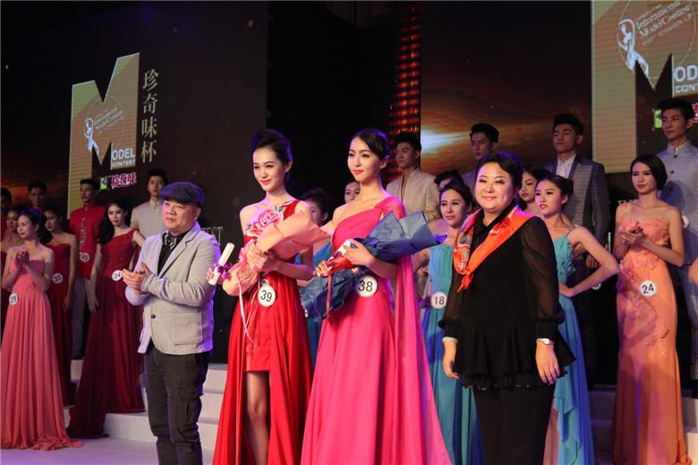 祝贺张帅获得2013中国广州国际模特大赛全国总决赛最佳身材奖