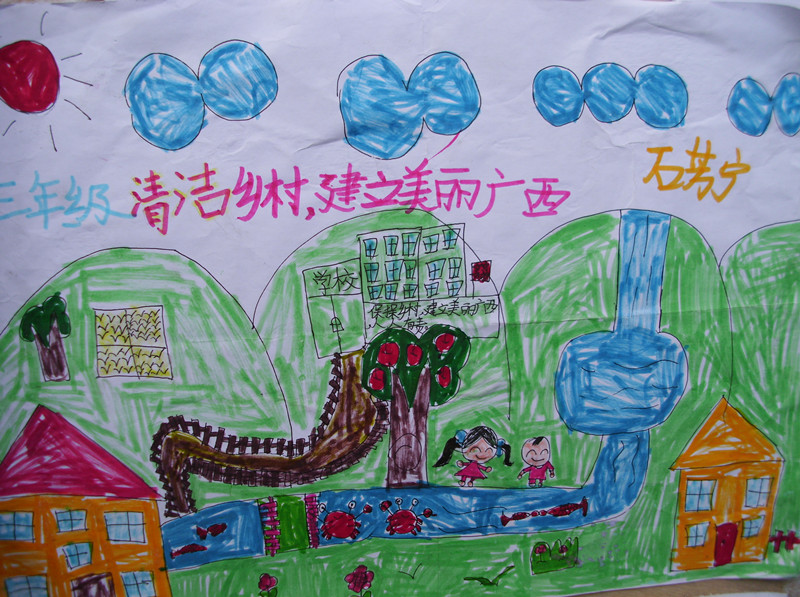 卫生 主题儿童画