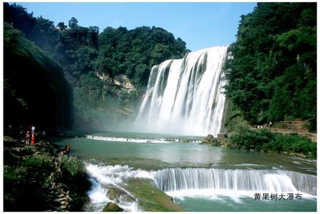 贵州1:双卧7日游-黄果树,夜郎洞风景区,云峰屯堡