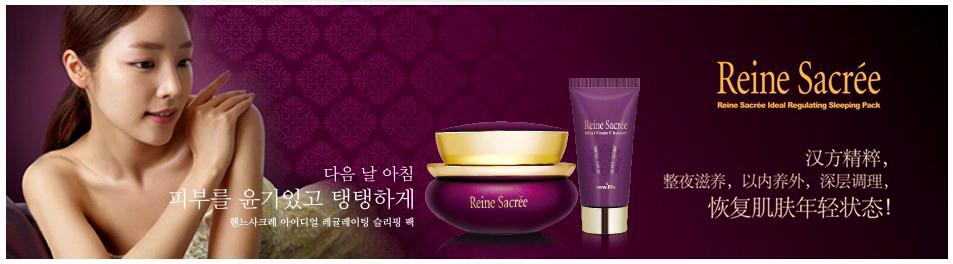 汝南新生活化妆品专卖店