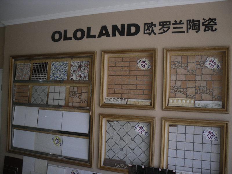 岷县欧罗兰陶瓷专卖店图片