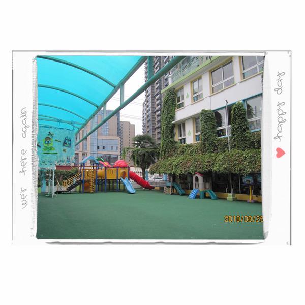 南京大地幼儿园形象图
