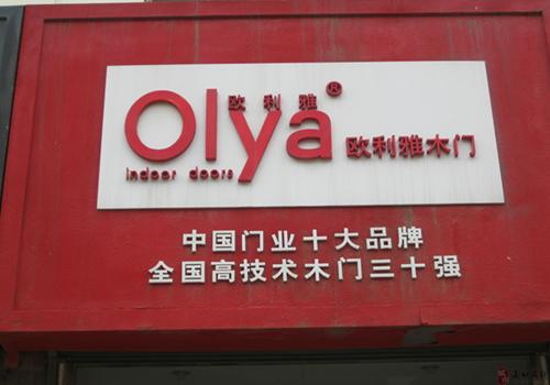 ��olyab:e
