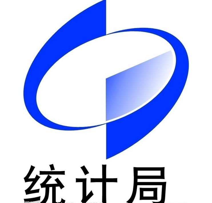 中国统计局_新县统计局_信阳在线黄页信息_城市中国(城市分众门户)
